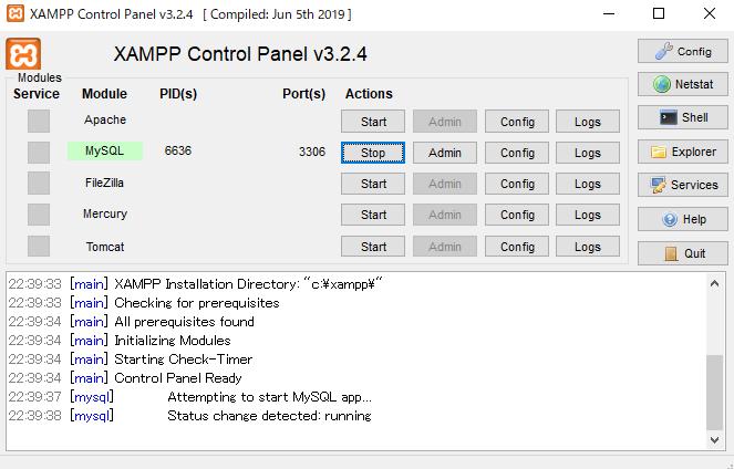 xamppコントロールパネル起動